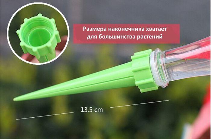 размер наконечника для капельного полива