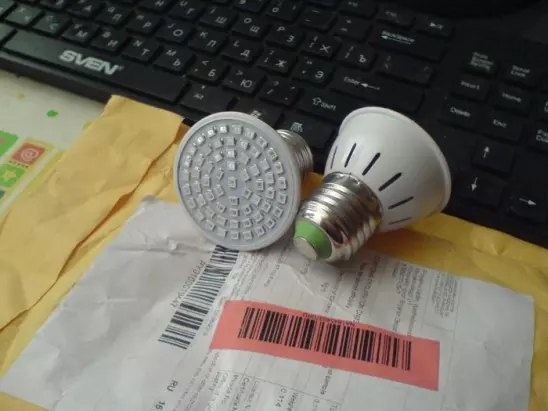 Светодиодные лампочки для растений из Китая